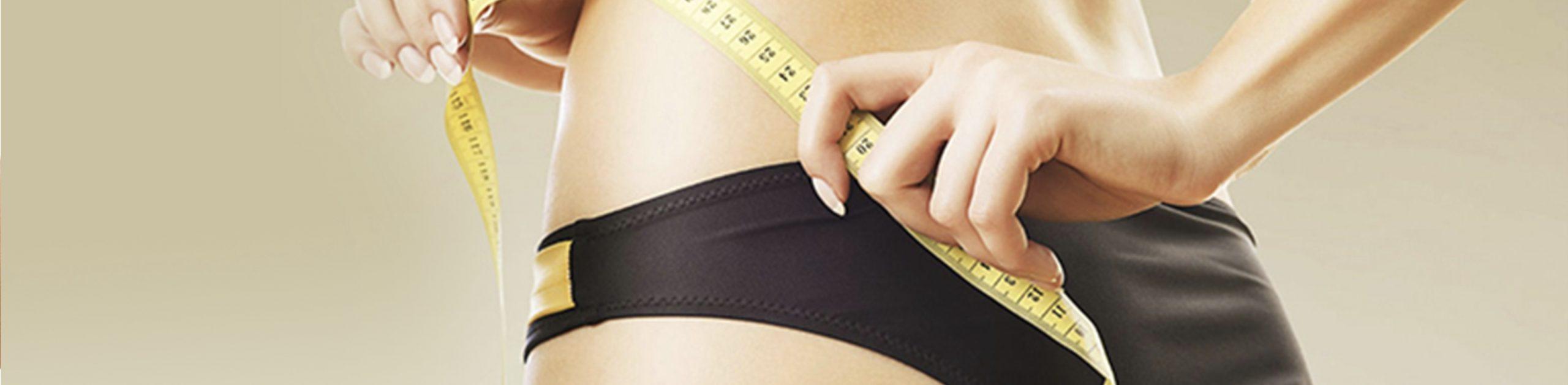 Аппарат для похудения и борьбы с целлюлитом
